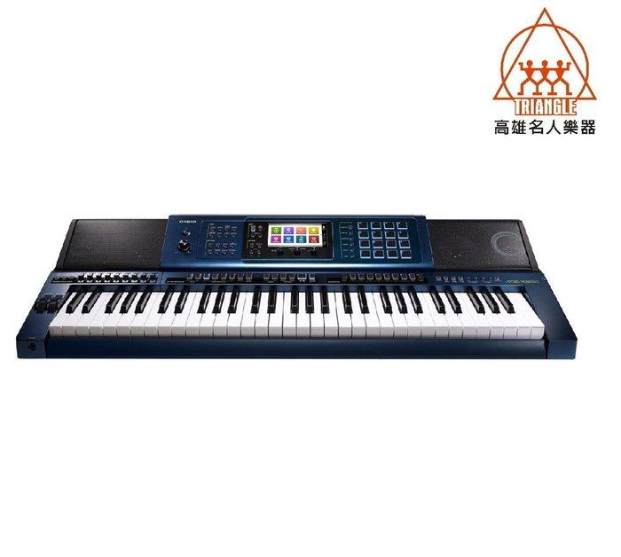 【名人樂器全館免運】CASIO MZ-X500 61鍵 高階伴奏 電子琴