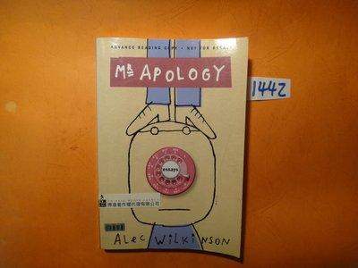 【愛悅二手書坊 12-11】Mr. Apology and Other Essays