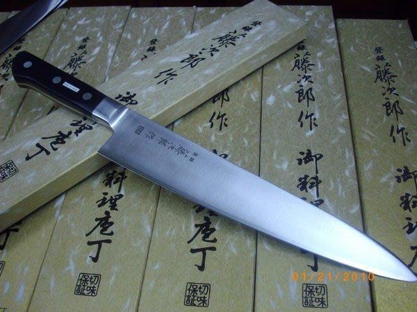 @@@最專業的刀剪台中市最知名的建成刀剪行@日本-藤次郎-口金-DP- 9寸牛刀