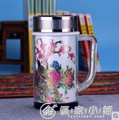 陶瓷茶杯雙層帶手柄全陶瓷內膽保溫杯辦公杯會議杯