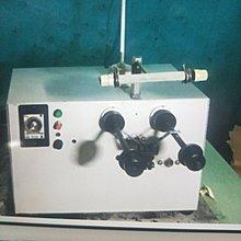 工業用縫紉機 分線機,1份分2,雙分線 定時、定量