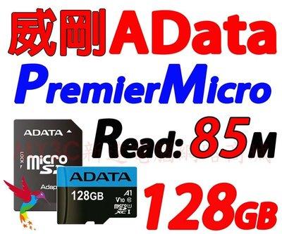 威剛 記憶卡 128G Micro S...