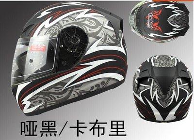 安全帽成人彩繪坦克T112全盔冬盔摩托车赛车跑车高档男式头盔 礼品多样选择(哑黑卡布里)