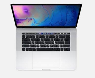 「24期0利率」MacBook Pro Touch Bar 15.4吋 i7 2.6G 銀【全新品】16G 256G MV922TA 2019年款 BW985