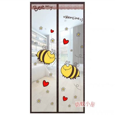 【防蚊小屋】磁條防蚊門簾/靜音無聲~蜜蜂圖案~歡迎來店自取(現貨供應中)