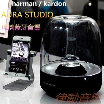 律動音響  harman/kardon AURA STUDIO 2二代 音樂琉璃