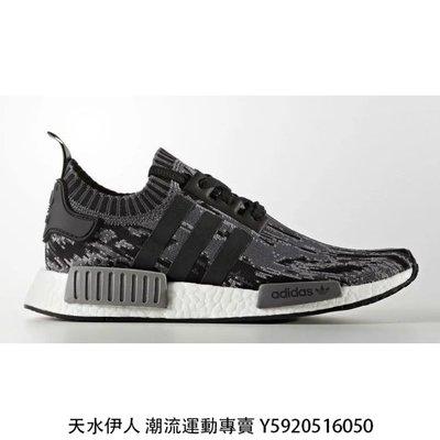 Adidas NMD R1 Primeknit Glitch Camo 黑色虎紋迷彩潮流時尚慢跑運動鞋男女