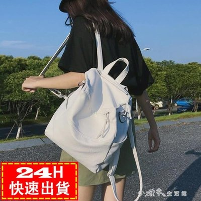現貨出清軟皮雙肩包女潮韓版百搭時尚夏季小清新少女書包背包包pu10-6