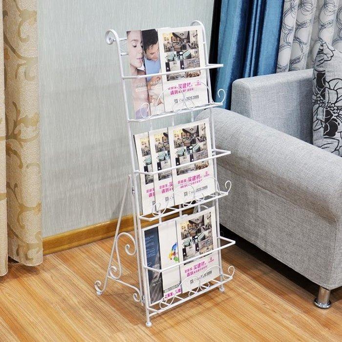 tw/7-14 世界購 雜誌架 報刊架書報架資料架落地歐式鐵藝創意宣傳展示架子立體書架