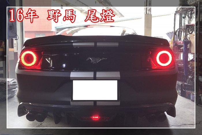 【炬霸科技】Mustang 野馬 六代 LED 跑馬 流光 尾燈 後燈 單圓 GT 歐規 美規 15 16 17 18