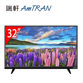 瑞軒AmTRAN 32型 HD顯示器32H 32A1 32D(保固三年)