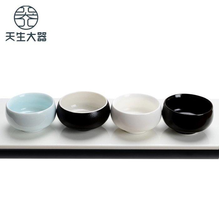 天生大器黑陶瓷功夫茶具茶杯茶壺套裝簡約家用迷你小品茗杯主人杯  衣品居 YPJ