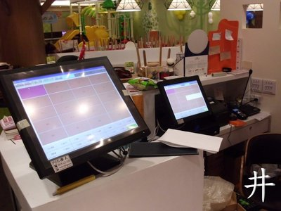 POS達人全新觸控雙核心POS機*2+餐桌版用餐後結帳系統+出單機*3+發票機*1+收銀錢盒58500元到府安裝教學操作