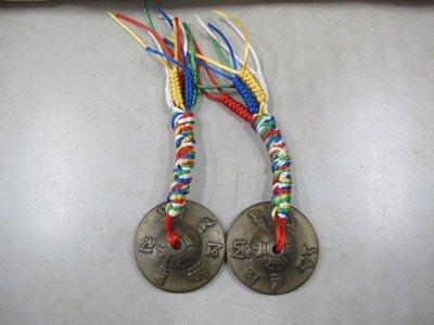 二手舖 NO.3240 銅器老件 純銅碰鈴 法器密宗 法鈴一對 佛教用品 古玩收藏