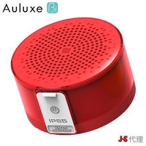 JS 淇譽 Auluxe Bi X3 NFC 行動藍牙喇叭 (紅) 防水喇叭 音箱(本月免運) 台中市