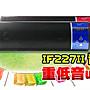 【傻瓜批發】力維柯 IF227II 喇叭 音箱 MP3 SD卡 USB 隨身碟 重低音 螢幕 FM 換電池 板橋可自取