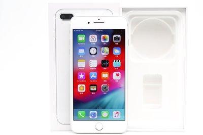 【高雄青蘋果】Apple iPhone 8 Plus 銀 64G 64GB 二手 5.5吋 蘋果手機 #39257