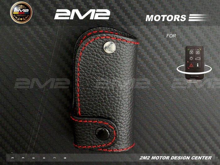 2m2_L03LMW004_VOLVO C30 C70 S40 S60 S80 V50 V60 V90 XC60XC90