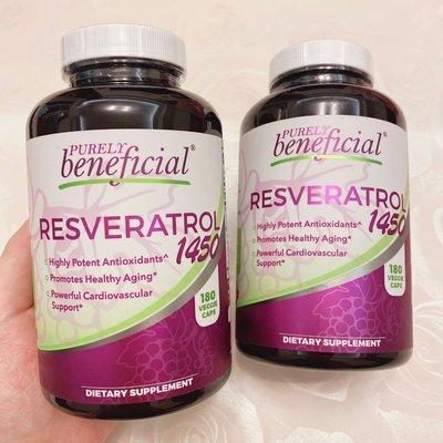 ✨purely beneficial 白藜蘆醇1450mg 180顆  純素 美國原裝🇺🇸 總公司貨 ✓