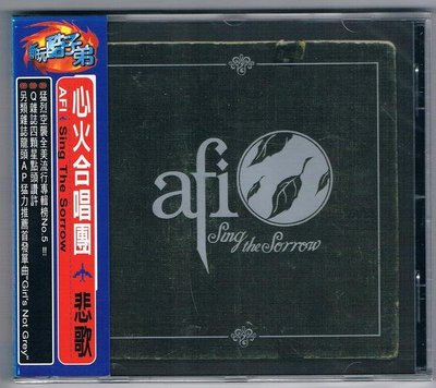 [鑫隆音樂]西洋CD-心火合唱團 Afi :悲歌 Sing The Sorrow (全新)免競標