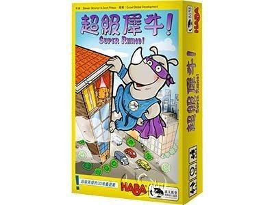 *小貝比的家*超級犀牛 Super Rhino-中文版/5歲以上