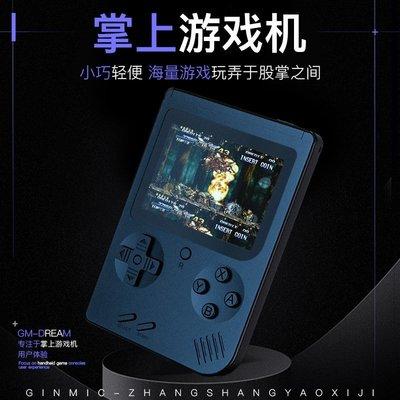 【安安3C】游戲機掌機懷舊款 老式掌上...