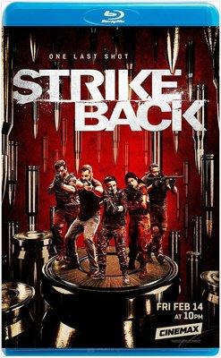 【藍光】勇者逆襲 / 反擊 第八季 / STRIKE BACK SEASON 8 (2020) 高清版共2碟 不兼容PS