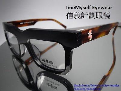 曹操 Cao Cao Red Cliff prescription frames Beijing opera masks