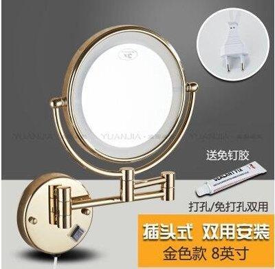 『格倫雅』金色插頭款 免釘打孔雙用免打孔帶燈美容鏡雙面LED化妝鏡折疊壁掛式伸縮^19758