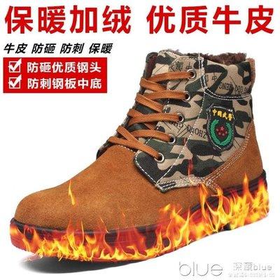 冬季勞保鞋保暖棉鞋高筒男棉靴鋼包頭防砸防刺穿加絨工作安全鞋子-『大街小巷』