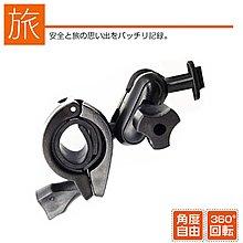 滑軌後照鏡扣環式支架免吸盤 MIO 628 688 C310 C325 C335 C550 C570 C572 C575