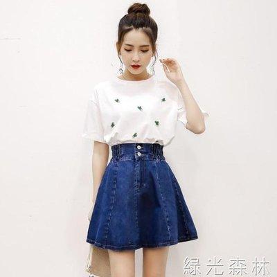 哆啦本鋪 套裝裙 小個子高腰連衣裙女夏韓版學院風小清新套裝裙甜美兩件套 D655