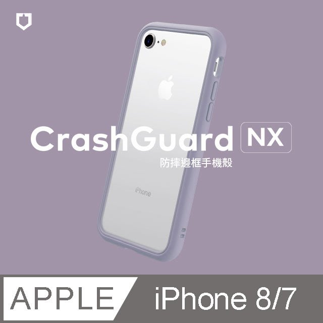 犀牛盾Mod NX 邊框背蓋二用手機殼 for iPhone 7/8(4.7) 薰衣紫色