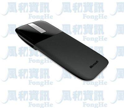 微軟 Microsoft  Arc Touch 無線滑鼠(黑)【風和資訊】
