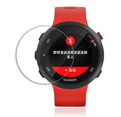 【進口玻璃】Garmin Forerunner 45 45S 手錶膜 鋼化玻璃貼 貼膜 鋼化膜 螢幕保護貼 防指紋 防刮