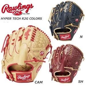 【一軍運動用品-三重】Rawlings 投手棒球手套 GR1HTCA15W來店送湯揉(4951)