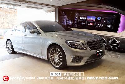 Mercedes-Benz S63 AMG 原車螢幕 升級安卓影音介面系統(導航、同屏、電視、顯影…) H1584