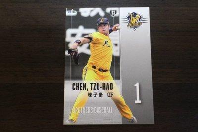 2016 中華職棒球員卡~中信兄弟 陳子豪