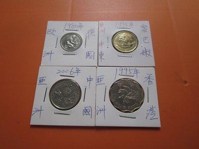 黎巴嫩+中國+德國+香港=錢幣共4枚