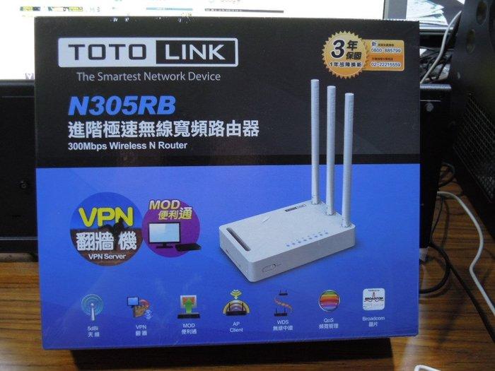 點子電腦-北投◎三天線TOTOLINK(N305RB)進階極速無線寬頻分享器◎802.11n,450元