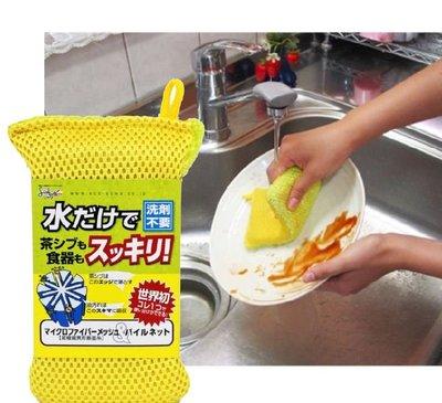 【雷恩的美國小舖】日本製 創和 SOWA 免用清潔劑菜瓜布 免洗劑 菜瓜布 洗碗海綿 海綿菜瓜布 不沾鍋菜瓜布