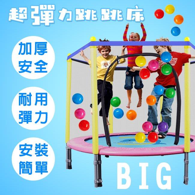DIY 兒童跳跳床 彈簧床(好收納) 瑜珈 海洋球池 室內彈跳床 折疊床 健身 平衡感 運動床【G440040】塔克百貨