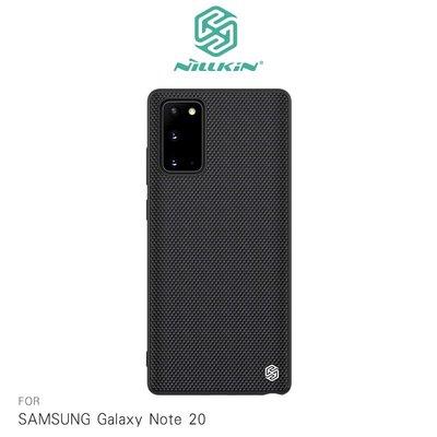 強尼拍賣~NILLKIN SAMSUNG Galaxy Note 20 優尼保護殼  手機殼 背蓋式 硬殼
