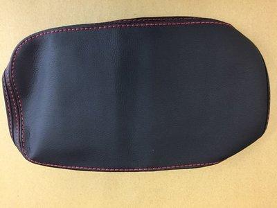 日產 仙草 2014-17 Super Sentra / Sentra Aero 專用 中央扶手箱皮套 保護套