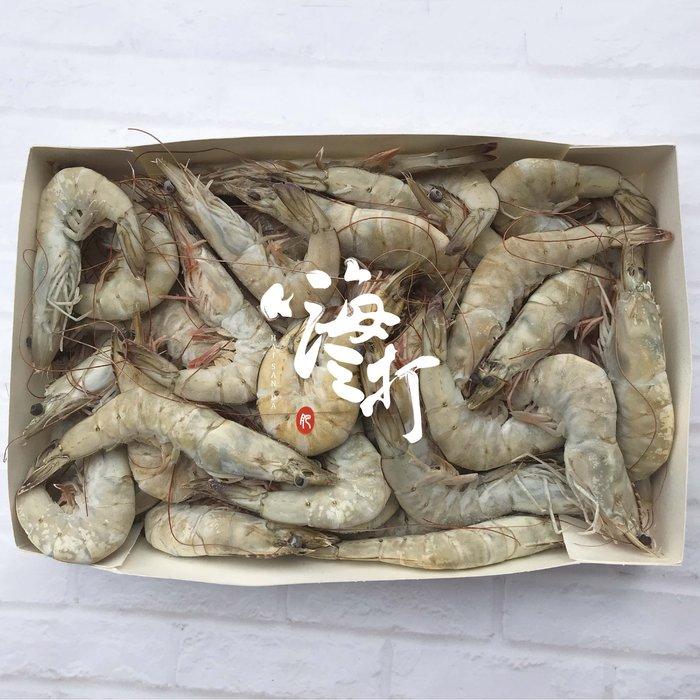 藍鑽蝦/規格30/40重量1Kg±5%