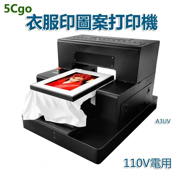 5Cgo【批發】A3UV紡織直噴打印機小型印衣服機器t恤服裝印圖案數碼印花機DIY衣服 t614893875672