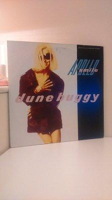 電影狂客/進口美版黑膠唱片LP Apollo Smile Dune Buggy單曲混音版