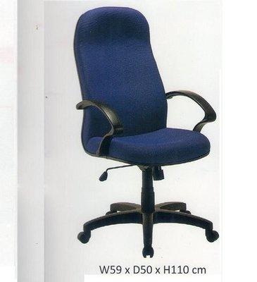 ~巧匠家具批發廣場~14tlm-402A  時尚藍色舒適布高背扶手辦公椅~