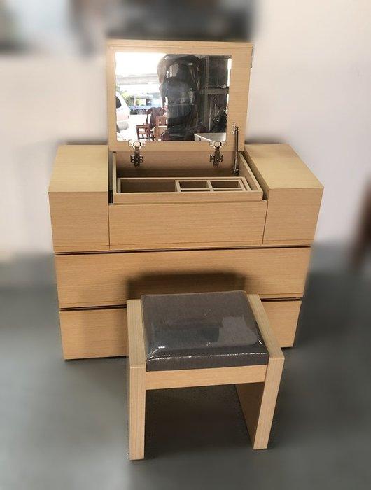 台中二手家具買賣 推薦 中古傢俱館 B50717*白橡多功能化妝台*書架 櫥櫃 收納櫃 書桌椅 滿千送百豐悅新竹桃園台北