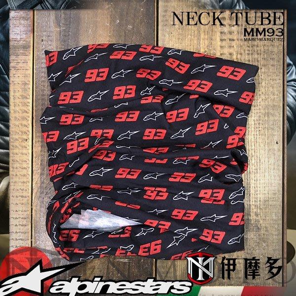 伊摩多※MM93 限量聯名款 義大利ALPINESTARS NECK TUBE多功能頸巾 魔術頭巾 臉巾 騎車防風 2色